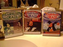 3 Sealed Cartoon DVDs - Popeye, Lulu in Kingwood, Texas