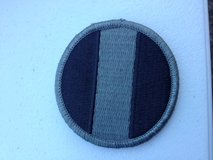 Forcom Patch Sub in Tacoma, Washington