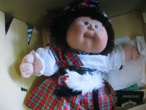 1980s Vintage cabbage patch kid in Fort Lewis, Washington