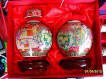 REDUCED Yi Lin Arts - 2 - Vases w/Bases and 1 Lid in Oswego, Illinois